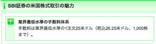 スクリーンショット 2014-01-29 20.33.36.png