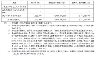 スクリーンショット 2014-02-20 00.39.20.png